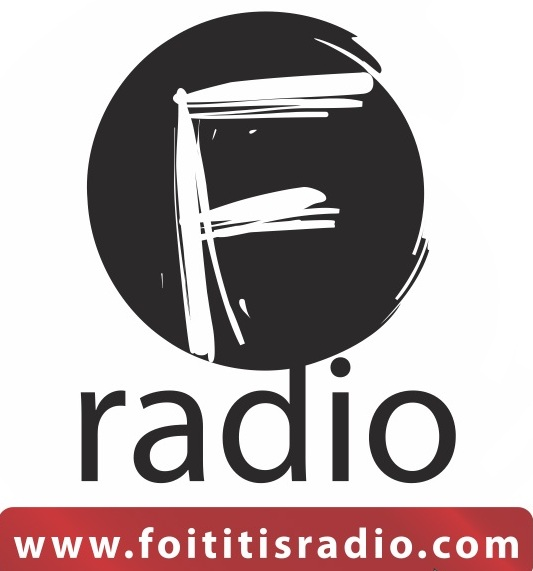 foititisradio