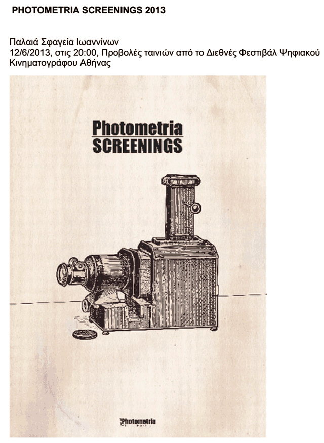 photometria