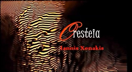 «Oresteia» in art
