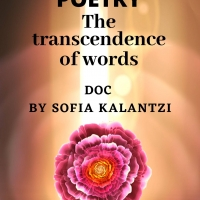 POETRY: The Transcendence of Words